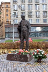 Г.Товстоногов