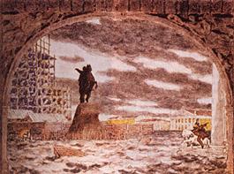 """Эскиз декорации к балету """"Медный всадник"""" Фотография с сайта http://www.booksite.ru"""
