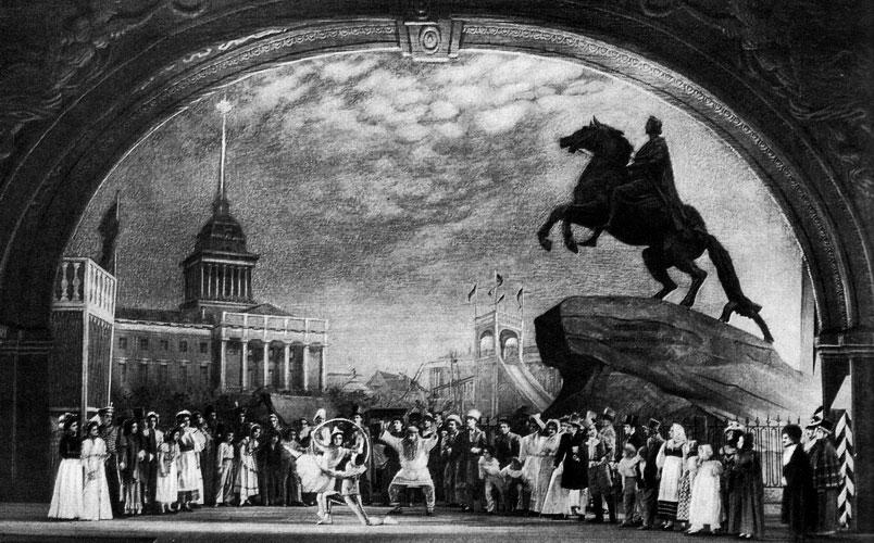 Фотография с сайта http://gallery-mt.narod.ru