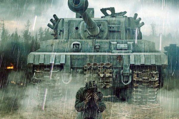 Фотография с сайта http://mestiko.ru