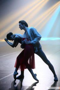 Опасные танцы